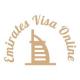 Emirates Visa Online