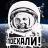 vanya_drugov