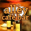 February & March Events @ The Alley Cafe Bar - last post by alleycafe