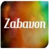 CBBE или UNP - последнее сообщение от Zabavon