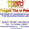 Website Designing Company in Delhi - last post by Sanjna