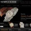 Tempus Suisse