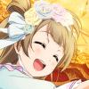 Rengyoku avatar