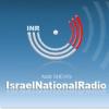 israelnationalradio's Photo