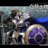 Pirati di Skyrim traduzione... - ultimo messaggio da pocaos