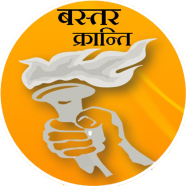 Profile picture of वेबडेस्क