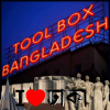 toolboxbd's Photo