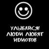 Можно ли делать на DLE сайт с социальной составляющей - последнее сообщение от Ostnod