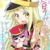 SayaKoro avatar