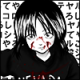 Hatsugochi's avatar