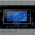e-gilgamesh's Photo