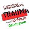 Первая группа на vkontakte.ru - последнее сообщение от doclvs