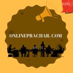 onlineprachar