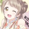 CutePapaya avatar