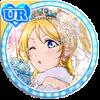 kitsune avatar