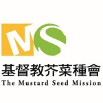 The Mustard Seed Mission 的簡介照片