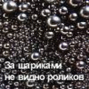 Александр Мерекин