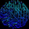 Muvahhid