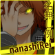 nanashiRei