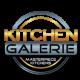 kitchengalerie