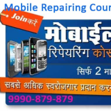 Profile picture of Mobile Repairing Institute In Delhi