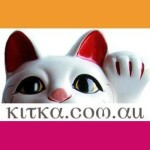 Profile picture of kitka