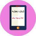 bnhawy.com