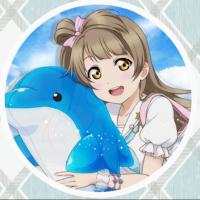 Sukipp avatar