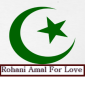 Rohani Amal For Love