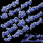 الصورة الرمزية Captain*Arabia