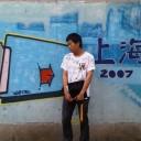 Xu Ding