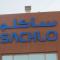 Liquid Chlorine Supplier Saudi Arabia