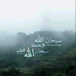 الصورة الرمزية Yousef Al3nzi