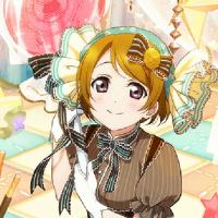 Hennanette avatar