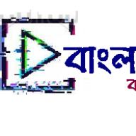 BanglaGeetikabya