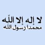 الصورة الرمزية iAbuKhalid