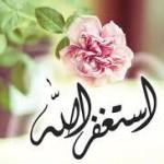 الصورة الرمزية ابو خالد نت