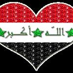 الصورة الرمزية IRAQIGAMERS