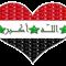 IRAQIGAMERS