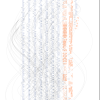 3cf3d4d85fad3d196c1127018a370418?d=identicon&s=100&r=pg