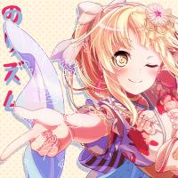 Uzume_Narumi avatar
