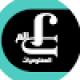 ayoub messaooudi