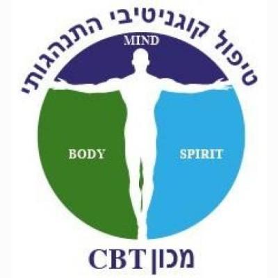 מכון CBT