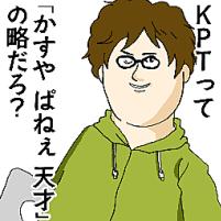 Daisuke Kasuya