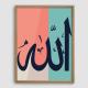 Madiha Arshad's avatar