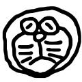 yujinakayama