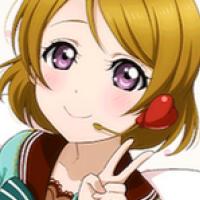 nazuna avatar