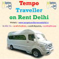 Tempo Traveller