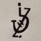 [MEMRES-88]