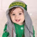 تصویر نمادک  amir rahmatey